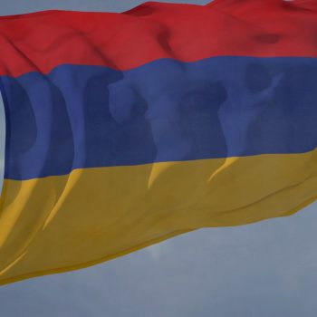 Armenia Flag Loop
