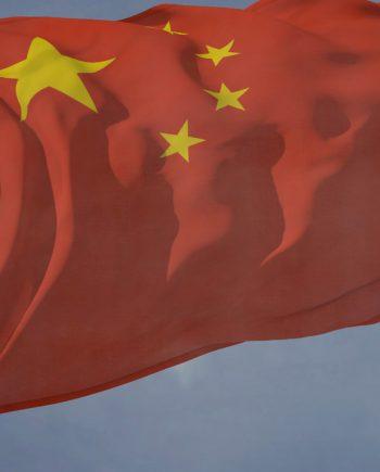 China Flag Loop