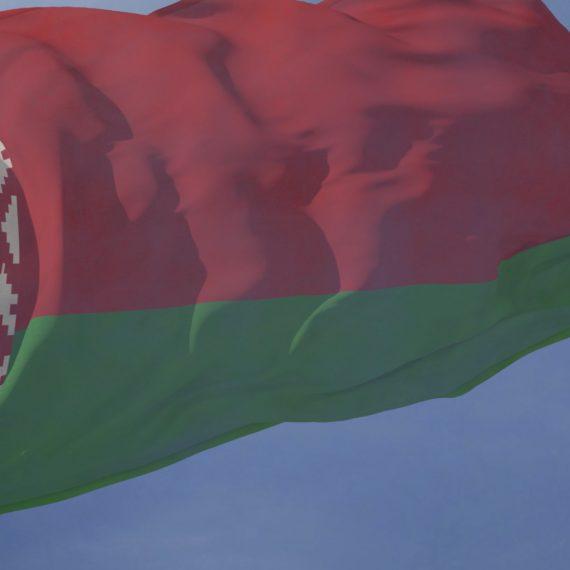 Belarus Flag Loop