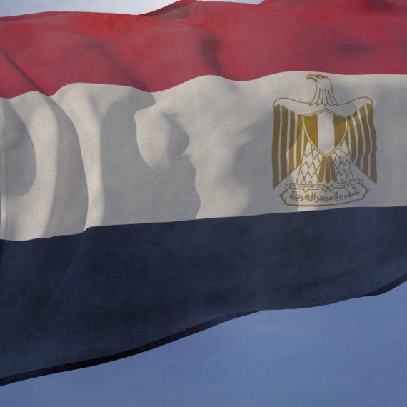 Egypt Flag Loop