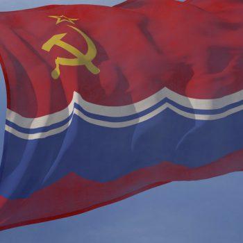 Estonian SSR Flag Loop