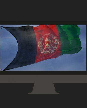 Islamic Afghanistan